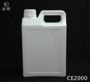 CE2000 PE化工桶 2L